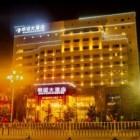 明诏大酒店