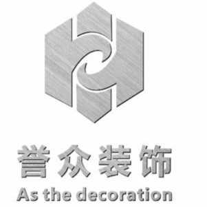 厦门誉众装饰设计工程有限公司办公室地址位于美国前总