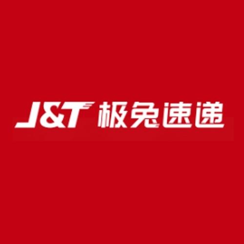 广州宅急送快运有限公司诏安分公司