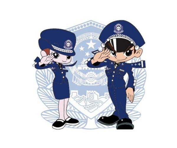 【诏安】关于公开招聘外勤协警的启事