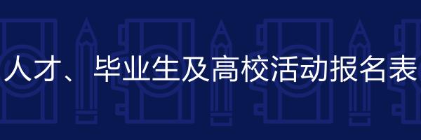 默认标题_热文链接_2019.01.10 (1).png