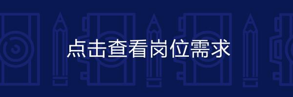 默认标题_热文链接_2019.01.11.png